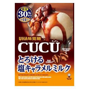 【送料無料】味覚糖 80gCUCU とろける塩キャラメルミルク 6袋入 (CUCU)