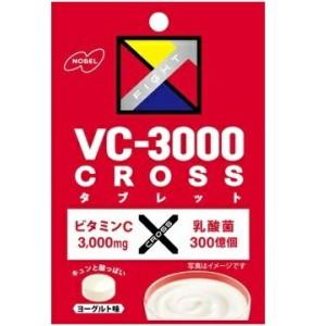 【送料無料】ノーベル 25gVC-3000 CROSS(クロス) タブレット ヨーグルト 6袋入 (VC3000)