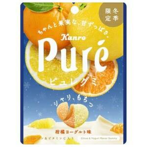 【送料無料】カンロ 56gピュレグミ 柑橘ヨーグルト 6袋入