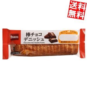 【送料無料】Pascoパスコ 棒チョコデニッシュ 10個入