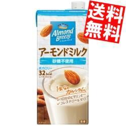【送料無料】ポッカサッポロ アーモンドブリーズ 砂糖不使用 1L紙パック 12本 (6本×2ケース) (アーモンドミルク)