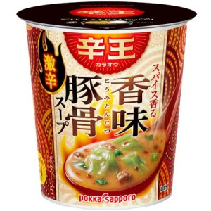 【送料無料】ポッカサッポロ 辛王 スパイス香る香味豚骨スープ 21.8g×6カップ入 (カップスープ)