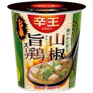 【送料無料】ポッカサッポロ 辛王 爽やかに香る山椒旨鶏スープ 22.3g×6カップ入 (カップスープ)