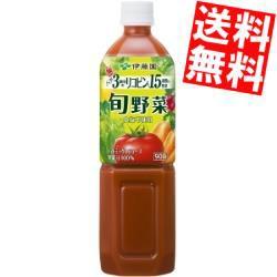 【送料無料】伊藤園 旬野菜 900gペットボトル 12本入 [野菜ジュース 食塩不使用]