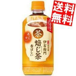 【送料無料】サントリー [HOT用] ホット伊右衛門 焙じ茶 500mlペットボトル 24本入 (HOT あったかい ほうじ茶)