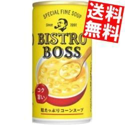【送料無料】サントリー ビストロボス コク旨い、粒たっぷりコーンスープ 185g缶 30本入