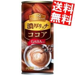 【送料無料】ダイドー コクグランタイム 濃厚リッチココア 210g缶 60本 (30本×2ケース)