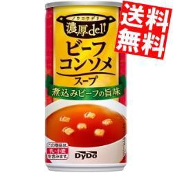 【送料無料】ダイドー 濃厚デリ ビーフコンソメスープ 185g缶 60本 (30本×2ケース)