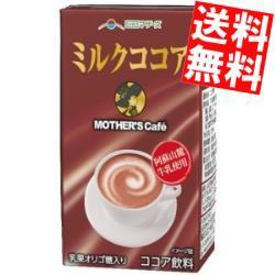 【送料無料】らくのうマザーズ ミルクココア 250ml紙パック 24本入