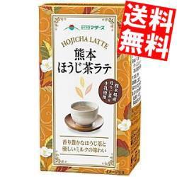 【送料無料】らくのうマザーズ 熊本ほうじ茶ラテ 250ml紙パック 48本 (24本×2ケース)