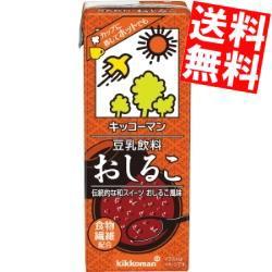 【送料無料】キッコーマン飲料 豆乳飲料 おしるこ 200ml紙パック 36本(18本×2ケース)