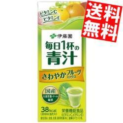 【送料無料】伊藤園 毎日1杯の青汁 さわやかフルーツミックス 200ml紙パック 24本入 (野菜ジュース)big_dr