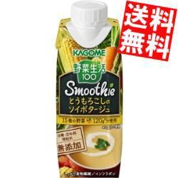 【送料無料】カゴメ野菜生活100 スムージー とうもろこしのソイポタージュ 250g紙パック 12本入(野菜ジュース)big_dr