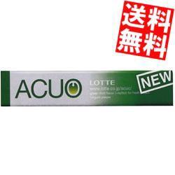【送料無料】ロッテ 14粒ACUO アクオ グリーンミント 20本入[のしOK]big_dr