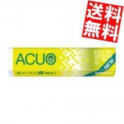 【送料無料】ロッテ 14粒ACUO アクオ クリアシトラスミント 20本入[のしOK]big_dr