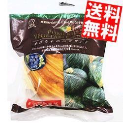 【送料無料】D-plusデイプラス かぼちゃのベジブレッド 12個入 〔天然酵母パン 米粉入りパン〕[のしOK]big_dr