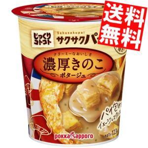 【送料無料】ポッカサッポロ じっくりコトコトサクサクパイ 濃厚きのこポタージュ 27.2g×6カップ入(カップスープ)big_dr