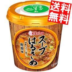 【送料無料】エースコック スープはるさめ 担担味 33g×6カップ入 [スープ春雨][のしOK]big_dr