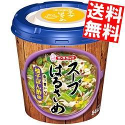 【送料無料】エースコック スープはるさめ 柚子ぽん酢味 32g×6カップ入 [スープ春雨][のしOK]big_dr