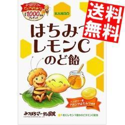 【送料無料】カンロ 90gはちみつレモンCのど飴 6袋入[のしOK]big_dr