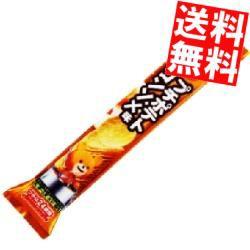 【送料無料】ブルボン 45gプチポテト コンソメ味 10本入[のしOK]big_dr