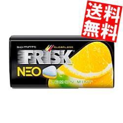 【送料無料】クラシエ フリスクネオ レモンミント 35g(50粒)×9個入[FRISK][のしOK]big_dr