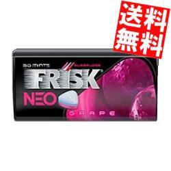 【送料無料】クラシエ フリスクネオ グレープ 35g(50粒)×9個入[FRISK][のしOK]big_dr