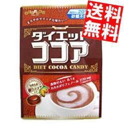 【送料無料】扇雀飴本舗 80gダイエットココア 6袋入[のしOK]big_dr