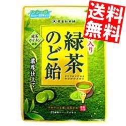 【送料無料】扇雀飴本舗 100g緑茶のど飴(抹茶入り) 6袋[のしOK]big_dr