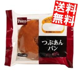 【送料無料】Pascoパスコ つぶあんパン 10個入[のしOK]big_dr