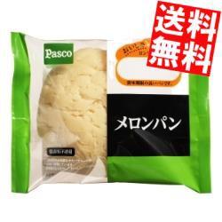 【送料無料】Pascoパスコ メロンパン 10個入[のしOK]big_dr