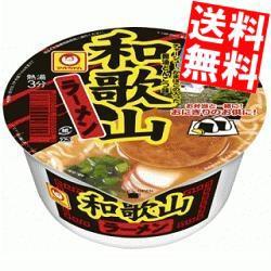 【送料無料】東洋水産 マルちゃん 37gミニ和歌山ラーメン 12食入[のしOK]big_dr