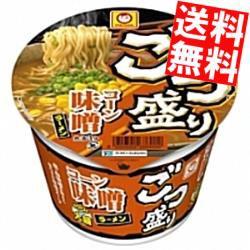 【送料無料】東洋水産 ごつ盛りコーン味噌ラーメン 12食入[のしOK]