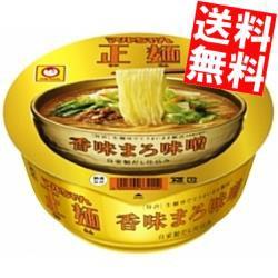 【送料無料】東洋水産 マルちゃん正麺 カップ 香味まろ味噌 121g×12食入[のしOK]big_dr