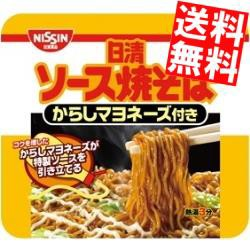 【送料無料】日清ソース焼そば カップ からしマヨネーズ 108g×12食入[のしOK]big_dr