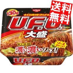 【送料無料】日清 167g日清焼そばU.F.O. BIGビッグ 12食入 (UFO ユーフォービッグ)[のしOK]big_dr
