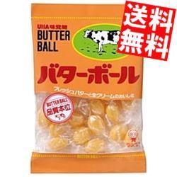 【送料無料】味覚糖 104gバターボール 10袋入[キャンディ][のしOK]big_dr