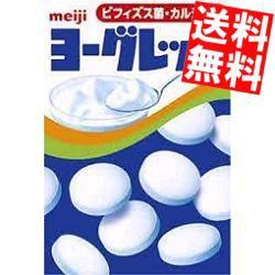 【送料無料】明治 18粒ヨーグレット 10箱入[のしOK]big_dr