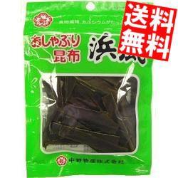 【送料無料】中野物産 おしゃぶり昆布浜風 12g×10袋入[のしOK]big_dr