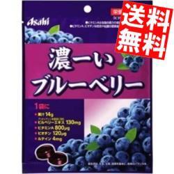 【送料無料】アサヒフード 84g濃ーいブルーベリー 6袋入 [キャンディー][のしOK]big_dr