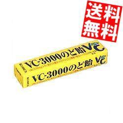 【送料無料】ノーベル 10粒VC-3000のど飴 10本入 [VC3000][のしOK]big_dr