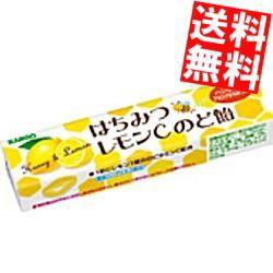 【送料無料】カンロ 11粒はちみつレモンCのど飴 スティックタイプ 10本入[のしOK]big_dr
