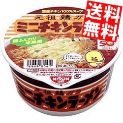 【送料無料】日清 38gチキンラーメン どんぶりミニ 12食入[のしOK]big_dr