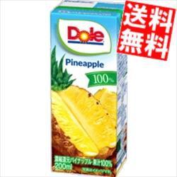 【送料無料】Dole ドール パイナップル100% 200ml紙パック 18本入[果汁100% パインアップル][のしOK]big_dr