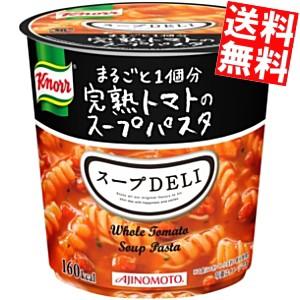 【送料無料2ケース】クノール スープデリDELI まるごと1個分完熟トマトのスープパスタ 41.9g×12個 (6個入×2ケース)[のしOK]big_dr