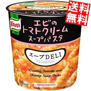 【送料無料2ケース】クノール スープデリDELI エビのトマトクリームスープパスタ 41.2g×12個 (6個入×2ケース)[のしOK]big_dr