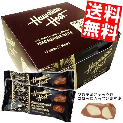 【送料無料】 ハワイアン・ホースト マカデミアナッツチョコレートTIKI バー(2粒) 25.5g×12袋[のしOK]big_dr