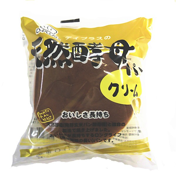 【送料無料】天然酵母パン クリーム 12個入 [D-plus デイプラス][のしOK]big_dr