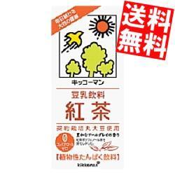 【送料無料】紀文(キッコーマン)豆乳飲料 紅茶1000ml紙パック 12本(6本×2箱)[のしOK]big_dr