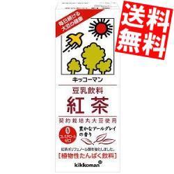 【送料無料】紀文(キッコーマン)豆乳飲料 紅茶200ml紙パック 18本入[のしOK]big_dr